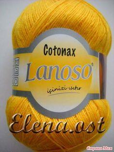 Cotonax (котонакс) - 1. Производитель: Турция 2. Состав 50% - хлопок 50% - акрил 3. Вес мотка 100 г. 4. Метраж – 850 м
