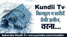 Do not buy any such Land , Or Else in Hindi #astrology #dharm #zameen #property #vastutips #vastushastra