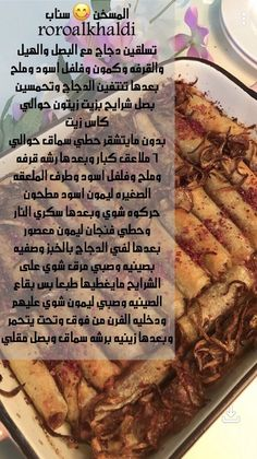 Middle Eastern Dishes, Middle Eastern Recipes, Chicken And Pastry, Eastern Cuisine, Arabic Food, No Cook Meals, Carnival Photography, Chicken Recipes, Diary Writing