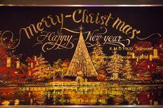 즐거운 성탄과 새해되세요^^  Merry Christmas and Happy new year!!  이제 2015년도 마무리 되어 갑니다. 지난 한해 어려운 점도 많았지만 잘 넘어간것에 감사드립니다. 새해에는 더욱 행복하시고 바라시는  모든 일이 잘 이루어 지시기 바랍니다.                     2015년 12월 24일             우리들한의원장 김 수 범  배상    #사상체질진단법 동영상 https://youtu.be/YEtaYUHSMvg  #체형교정건강법 동영상 https://youtu.be/ZJZ_y67GhrY  #디스크, #체형교정, #사상체질, #다이어트, #통증 전문 #우리들한의원 대표원장 #김수범 한의학박사   http://www.wooree.com  #무료앱  free app.  http://www.iwooridul.com/app-update
