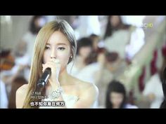 ▶ [LIVE 繁中字] 120707 T-ara - Don't Leave + Day By Day @ Comeback Stage - YouTube