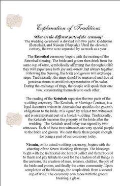 22 Best Jewish Wedding Invitations Images Jewish Wedding