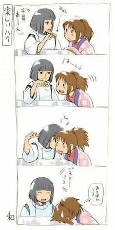 Studio Ghibli Films, Art Studio Ghibli, C Anime, Kawaii Anime, Wallpaper Studio, Chihiro Y Haku, Secret World Of Arrietty, Comic Tutorial, Anime Version