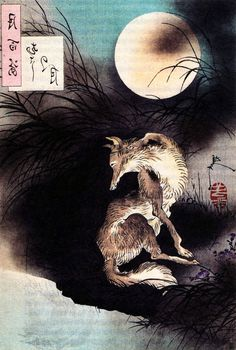 Pleine lune Mushasi Yoshitoshi - Night in paintings (Eastern art) - Wikipedia