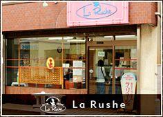 La Rushe ラ・リューシェ