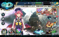 screenshot_2016-11-13-19-51-02 Game Design, Ui Design, Graphic Design, Game Interface, Interface Design, Gaming Banner, Game Ui, Mobile Game, Anime Style