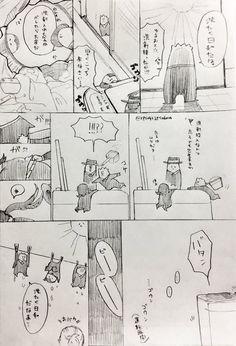 Diagram, Manga, Twitter, Japanese Cheesecake, Youtube, Manga Anime, Manga Comics, Youtubers, Youtube Movies