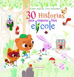 """""""30 historias para empezar bien el cole"""" en el programa Voces amigas de Radio Santa María"""