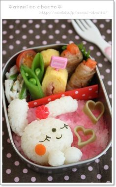 Photo Tutorial: Bunny Valentine's Day Kyaraben Bento Lunch    #food #bento
