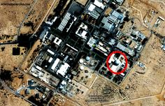 OBAMA TAKES REVENGE AGAINST ISRAEL BY ORDERING SECRET NUCLEAR PROGRAM DOCUMENTS DECLASSIFIED Geri Ungurean | March 25, 2015   obama-reveals-israels-nuclear-reactor-missile-secrets-declassified-dimona