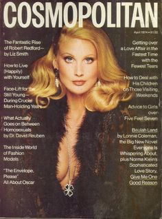 "1984 COSMOPOLITAN MAGAZINE   14 Vintage ""Cosmopolitan"" Covers From The Helen Gurley Brown Era"