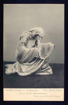 Baranovskaya as 'Light'. Costume Designs from Konstanin Stanislavski's production of Maurice Maeterlinck's 'The Blue Bird ' at the Moscow Arts Theatre , 1908.