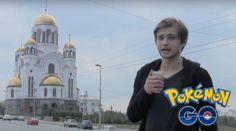 In Russia, Pokémon catch you. #pokemon #toys #fun #love