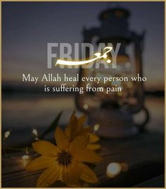 Quran Quotes Love, Karma Quotes, Allah Quotes, Heart Quotes, Reality Quotes, Jumuah Quotes, Jumuah Mubarak Quotes, Love In Islam, Allah Love