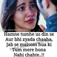 Deep shayari  Sad shayari Love shayari