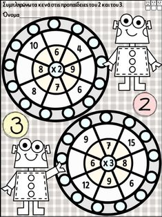 Μαθαίνω την προπαίδεια / Δημιουργικές εργασίες για την εκμάθηση της π… Multiplication Worksheets, Maths, School Frame, Business For Kids, Photo Wall, Study, Kids Rugs, Teaching, Grade 1