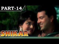Shikar [ 1968 ] - Hindi Movie in Part 14 / 14 - Dharmendra - Asha Parekh - Sanjeev Kumar - http://timechambermarketing.com/uncategorized/shikar-1968-hindi-movie-in-part-14-14-dharmendra-asha-parekh-sanjeev-kumar/