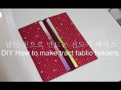DIY How to make fabric tract holder tutorial 전도지 케이스 만들기 Jw.org, jwcraft, international conventions, gift,