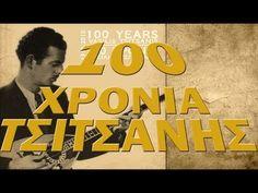 Vasilis Tsitsanis - Συννεφιασμένη Κυριακή / Cloudy Sunday (English lyrics) 1941 - YouTube
