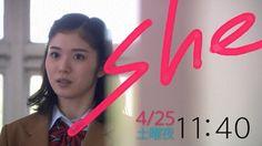 She|別コミpeace風のモキュメンタリー。松岡茉優主演なので見守る。