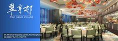 翠亨邨  Tsui Hang Village Restaurant