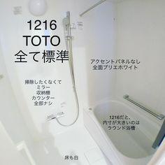 """@y_a_home on Instagram: """"【お風呂】  まーったくこだわりがなく、TOTOサザナ全て標準です。  間取りの犠牲で1216サイズと狭いので、なるべくサッパリ見えるように、アクセントパネルもあえて使いませんでした。  まーっしろなお風呂。  細かい掃除をしたくないので、棚などもナシ。…"""" Bathtub, Bathroom, Interior, House, Instagram, Standing Bath, Washroom, Bathtubs, Indoor"""