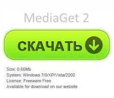 Скачать Фотошоп 5 бесплатно на русском для Windows через торрент.