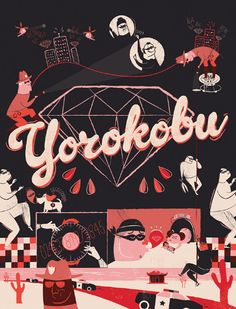marisa-morea-yorokobu-oldskull