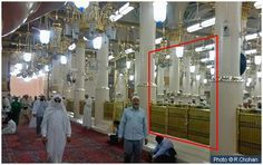 House of Abu Bakr (may Allah be pleased with him)