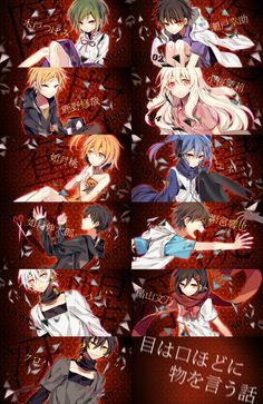 """Amamiya Hibiya"" ""ENE"" ""Enomoto Takane"" ""Kano Shuuya"" ""Kido Tsubomi"" ""Kisaragi Momo"" ""Kisaragi Shintaro"" ""Kokonose Haruka"" ""Konoha"" ""Kozakura Mary"" ""Kuroha"" ""Seto Kousuke"" ""Tateyama Ayano"" Anime Chibi, Kawaii Anime, Manga Anime, Anime Art, Mekakucity Actors Konoha, Fire Emblem, Fairy Tail Comics, Anime Songs, Anime Group"