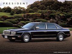 日産・プレジデント(Nissan President/日产・President), President.jpg