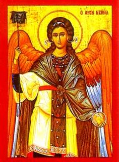 St. Gabriel the Archangel