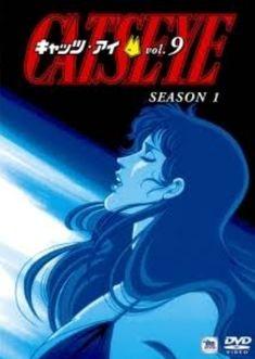 Old Anime, Manga, Female Characters, My Childhood, Cat Eye, Neon Signs, Eyes, Film, Illustration