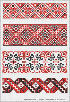 Brilliant Cross Stitch Embroidery Tips Ideas. Mesmerizing Cross Stitch Embroidery Tips Ideas. Cross Stitch Bookmarks, Cross Stitch Borders, Cross Stitch Flowers, Cross Stitch Charts, Cross Stitch Designs, Cross Stitching, Cross Stitch Patterns, Loom Patterns, Folk Embroidery