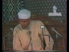 الشيخ الشعراوى.اطيعوا الله والرسول - YouTube