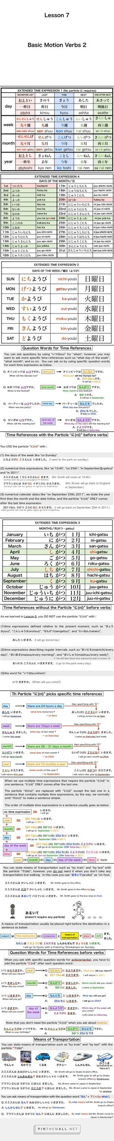 japanese motion verbs 2 - time expression