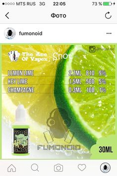 Рецепты (TPA / Other) – 355 photos   VK Find These yummy e-Juices and more @ http://TeagardinsVapeShop.com or look for Teagardins Vape Shop in google play store today to get all the Newest vape products right on your cell phone.