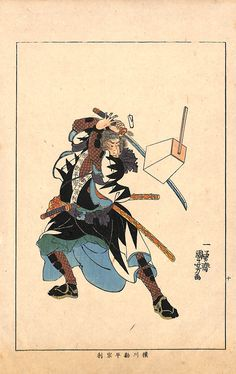 Artist: Utagawa Kuniyoshi    Date: Taisho era, 9th year (1920)    Title of Book: Seichu Gishiden (Stories of the true loyalty of the faithful samurai)    Condition: Very good condition with some typical age toning    Size: 9.5″ heightx 6″ width    Description: 100% genuine & authentic ukiyo-e Japanese Woodblock Print from the Taisho Period, 1920. Very good color and impression. A wonderful print of aronin samuraiby the famous artist Utagawa Kuniyoshi, No.10 of 50.    Bonus: Receive for…