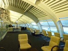 Business lounge, Dubrovnik Airport