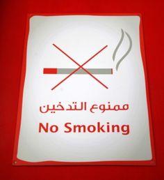 #smokefreejo #yumah