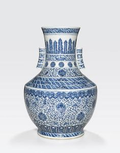 Bonhams : Asian Decorative Arts