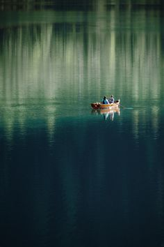 { sailing through the forest reflection }