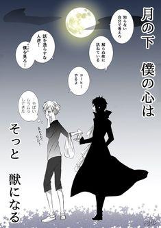 新さくらうたO07b刊 (@sakurauta2d) さんの漫画 | 10作目 | ツイコミ(仮)