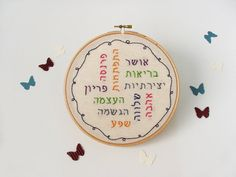 Blessing sign Inspiring words embroidery hoop House by buligaia
