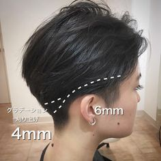 Asian Short Hair, Asian Hair, Short Hair Cuts, Tomboy Hairstyles, Pixie Hairstyles, Shot Hair Styles, Curly Hair Styles, Androgynous Hair, Korean Haircut