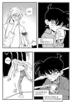 Detective Conan Shinichi, Conan Comics, Kudo Shinichi, Magic Kaito, Case Closed, Doujinshi, Amuro Tooru, Animation, Fan Art