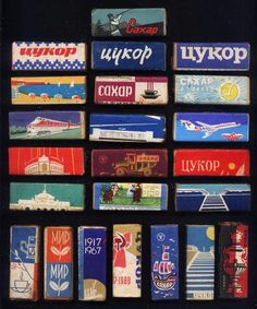 USSR Railway sugar cubes.   Source: Stephen Drennan