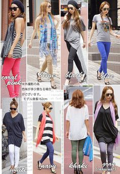 Rakuten: The best jeggings for $10 from Japan!!