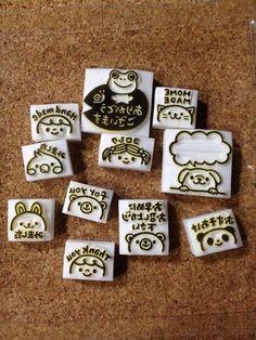 彫って楽しい押して楽しい♪手作り消しゴムはんこを作ろう Fabric Stamping, Stamping Up, Cute Crafts, Crafts To Make, Eraser Stamp, Stencil, Stamp Carving, Handmade Stamps, Stamp Printing