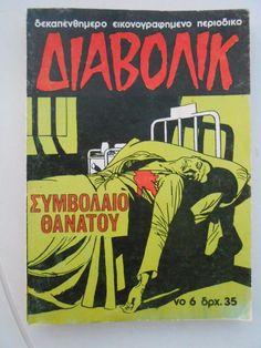 DIABOLIK #6  , RARE GREEK EDITION COMIC , YEAR 1983